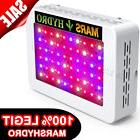 Mars Hydro 300W LED Grow Light Full Spectrum Veg Flower Indo