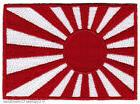 JAPAN FLAG IRON-ON PATCH JAPANESE KAMIKAZE NAVY JACK EMBROID