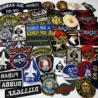 MILITARY PATCH SHOP - Iron-on Patch Collection - Air Force,